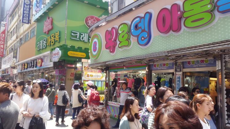one of children's clothing store at Namdaemun